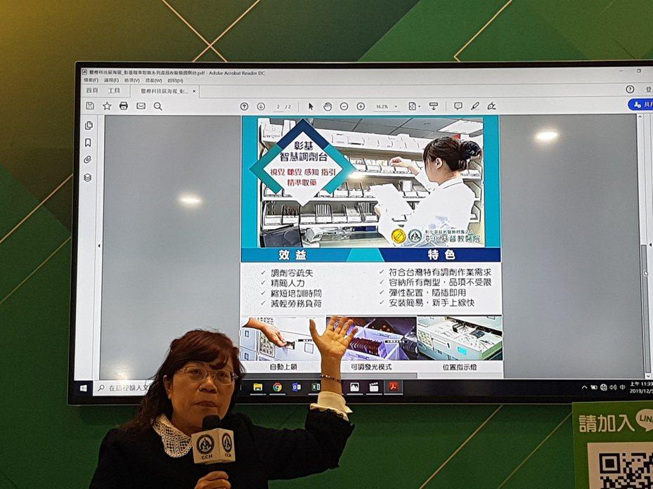 彰基藥學部藥師郭正睿說明該院研發的「智慧調劑台」。記者楊雅棠/攝影