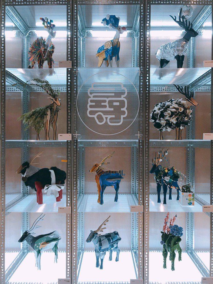 誠品生活松菸店即日起至1/2推出第六屆「尋找松鹿」,號召館內逾150個品牌,並首...