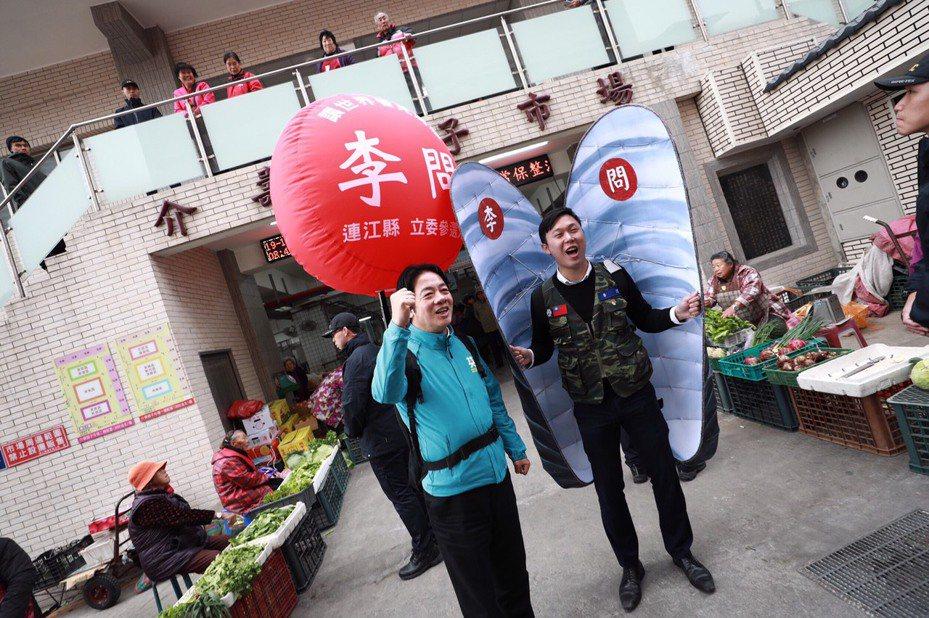 民進黨副總統候選人賴清德(左)今天到馬祖輔選立委候選人李問。圖/民進黨提供