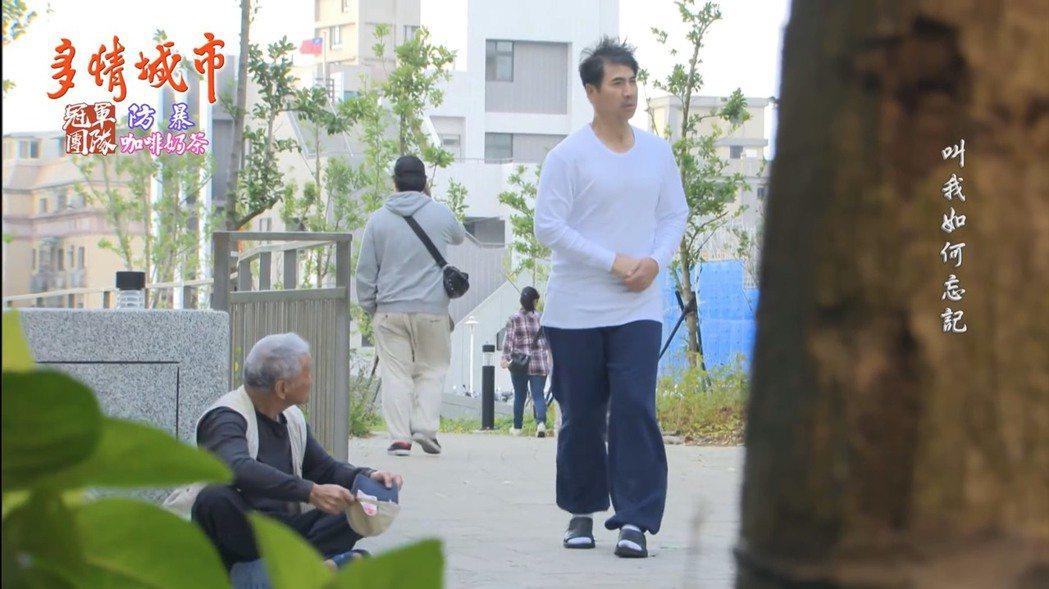 翁家明在「多情城市」中不經復健,就能健步如飛,街頭四處遊走。圖/截自youtub...