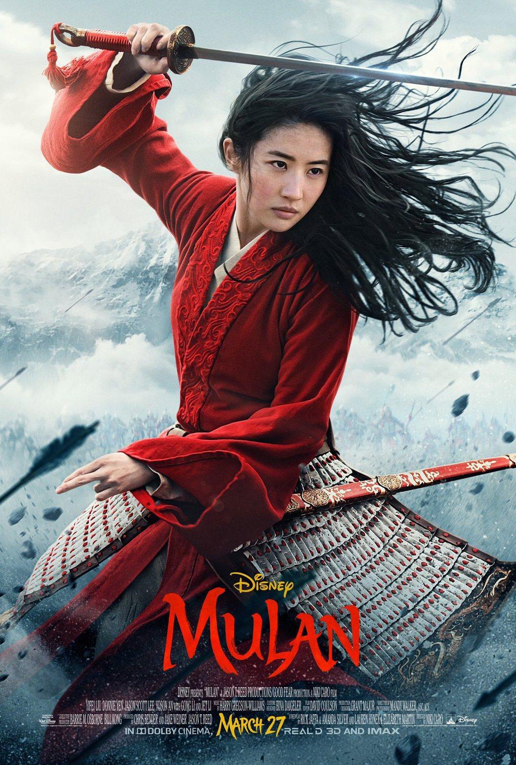 「花木蘭」最新海報仍強打劉亦菲的舞劍英姿。圖/摘自twitter