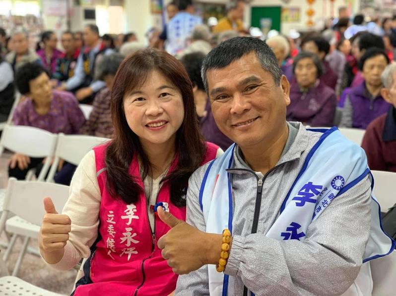 國民黨立委參選人李永萍(左)表示,她行程滿檔沒空也從沒批評過賴品妤。圖/截自李永萍臉書粉絲團