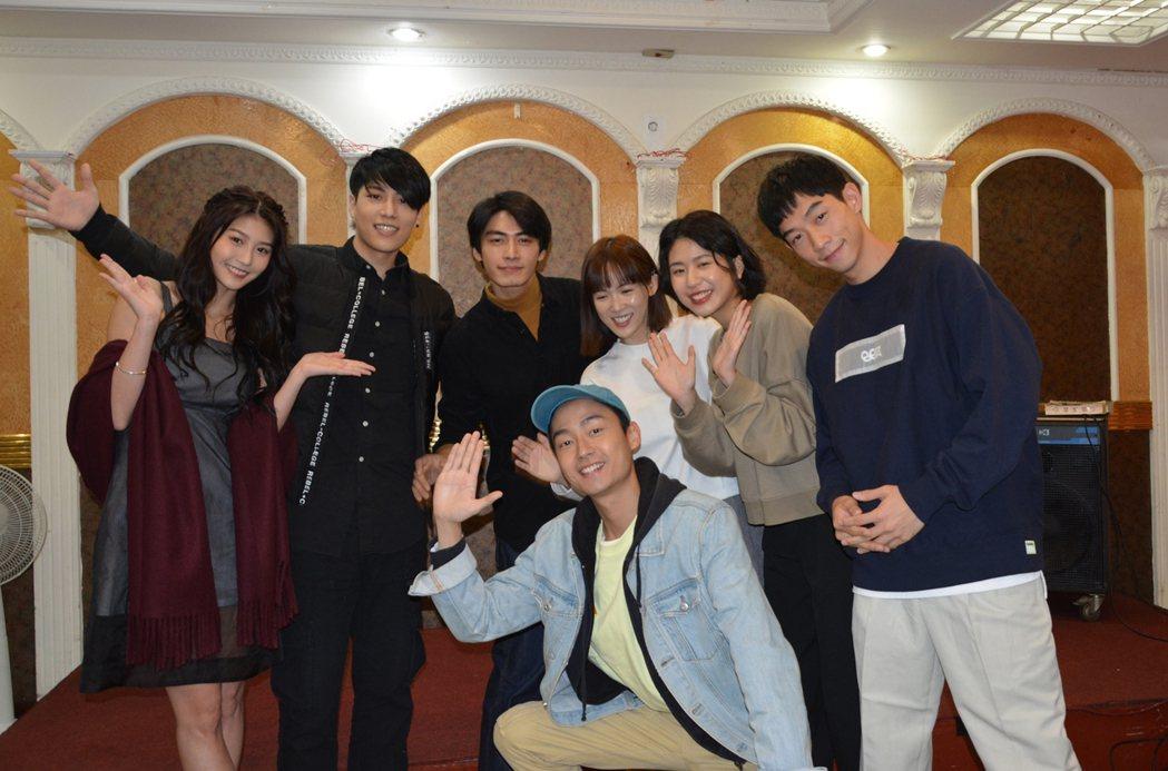 朱主愛(左起)、林子閎、宋柏緯、林鶴軒、孫可芳、陳璇、王可元出席「若是一個人」殺
