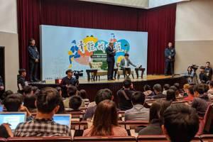 韓國瑜憂:下一代年輕人的機會越來越辛苦