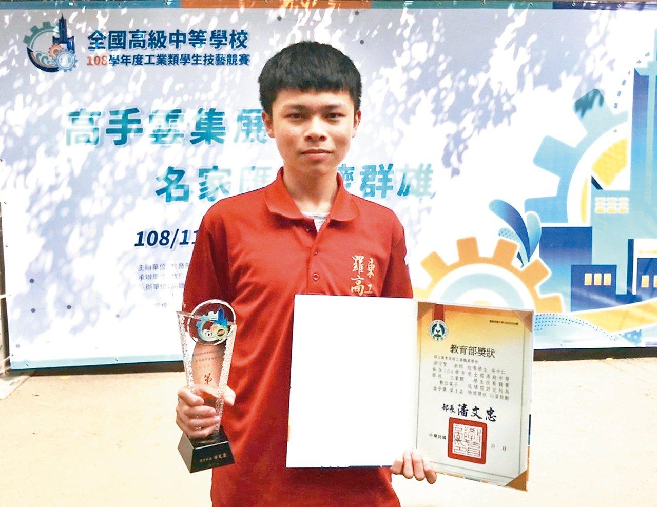羅東高工學生吳中仁喜獲金手獎,在他入學第一天,父親就過世,他昨拿獎告慰在天上的爸...