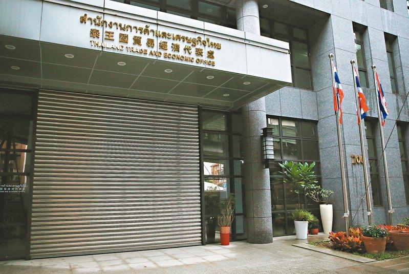 泰簽新制要求須提供財力證明引發抱怨,代表處昨大門深鎖。 記者潘俊宏/攝影