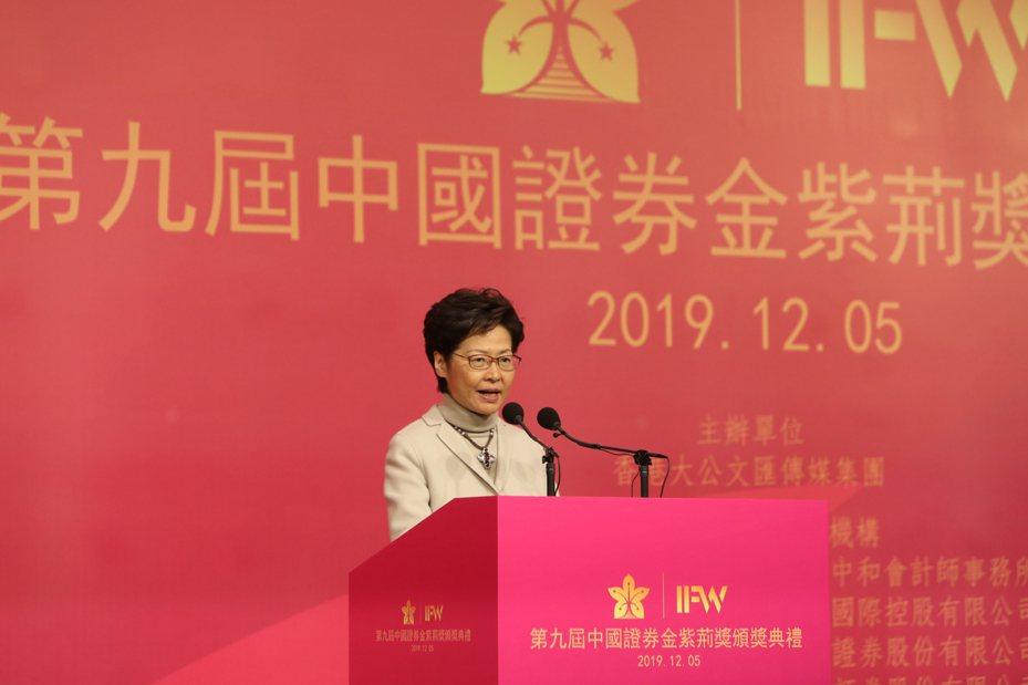 香港立法會要求彈劾林鄭月娥議案,在建制派議員明確反對下遭否決。 (中通社)