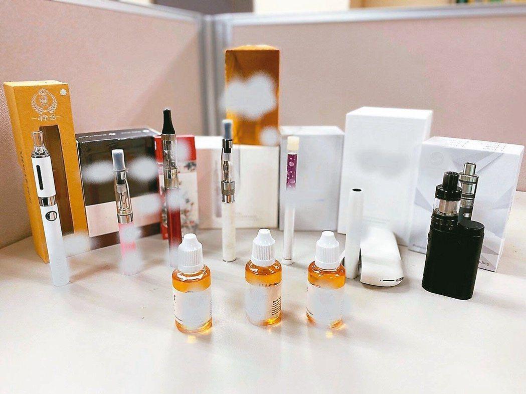 美國一名婦人使用電子煙罹患塵肺病。圖為電子煙。圖/新北衛生局提供