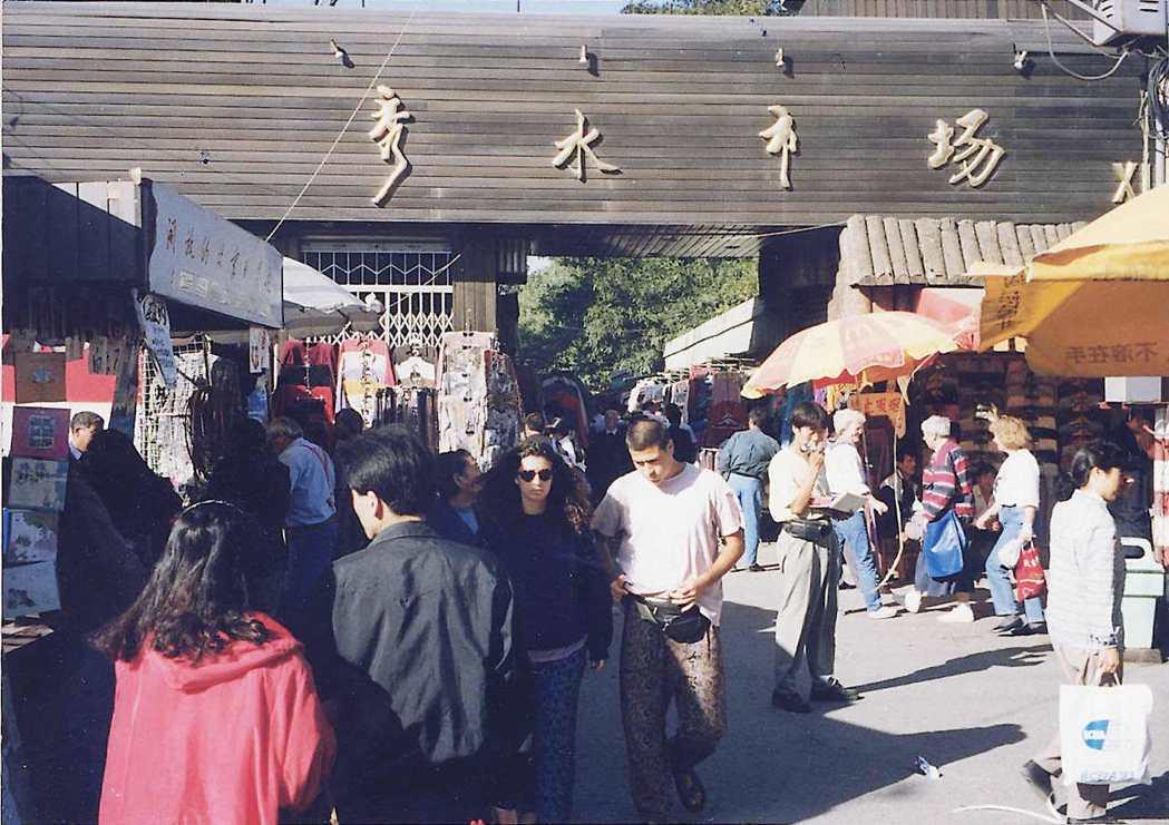 已經消失的北京秀水市場,當年以販賣各種仿冒品而聞名。圖/聯合報系資料照片
