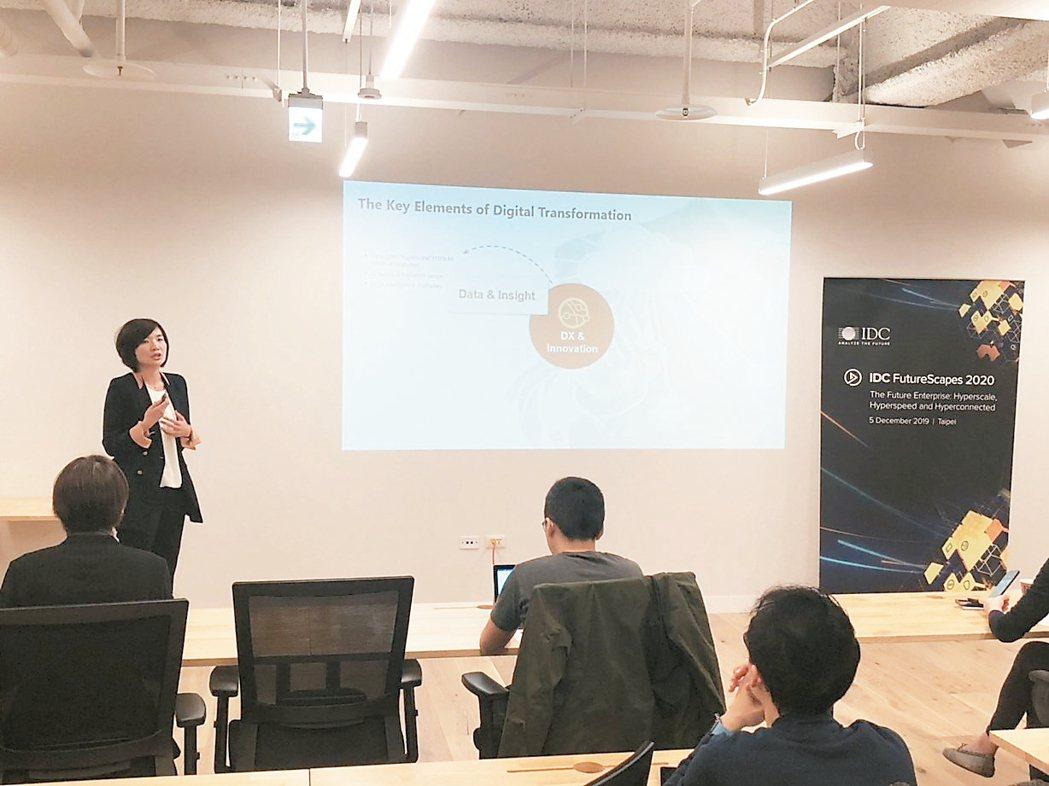 IDC日(5)前舉行「2020年台灣市場十大ICT趨勢預測」記者會。圖為IDC台...