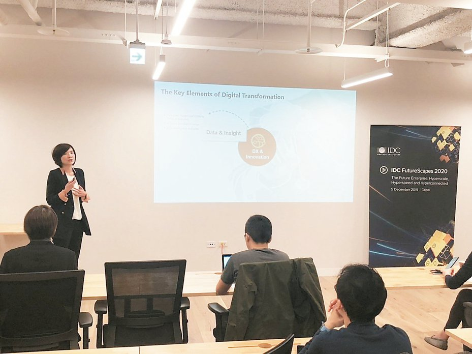 IDC昨(5)日舉行「2020年台灣市場十大ICT趨勢預測」記者會。圖為IDC台灣總經理江芳韻。 IDC╱提供