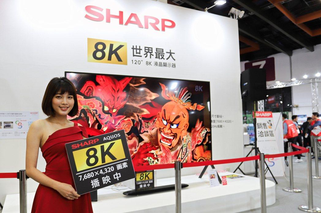 全世界最大120吋8K顯示器於資訊月展出。 彭子豪/攝影