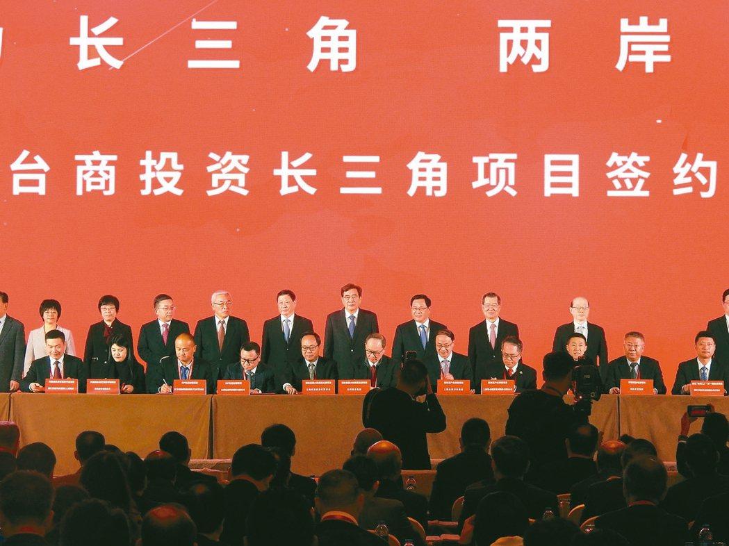 台商投資長三角項目簽約,包括國台辦主任劉結一(後方右起)、前副總統蕭萬長、上海市...