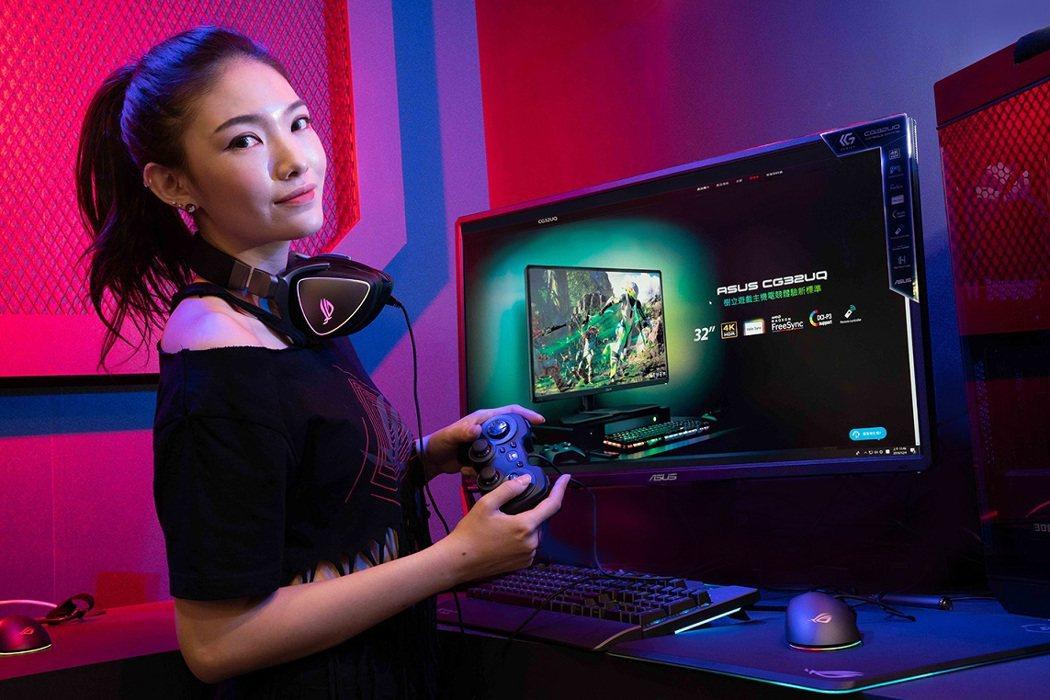 即日起至12月31日活動期間,購買ASUS CG32UQ遊戲主機電競螢幕,官網登...