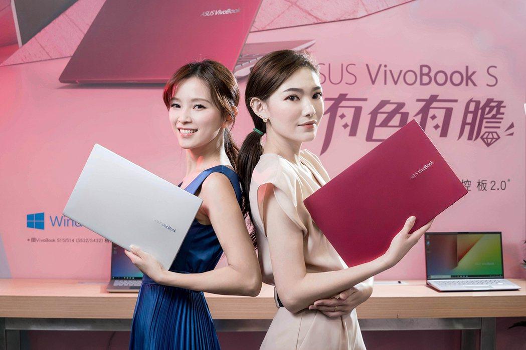 ASUS VivoBook S15搭載最新第10代處理器,除「銀定了」、「超能綠...