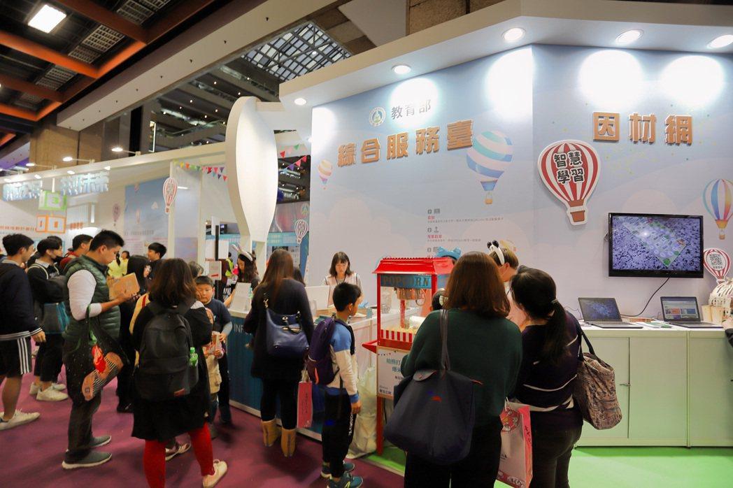 教育部領銜,號召全台灣22縣市教育局參與,參觀人潮絡繹不絕。 彭子豪/攝影