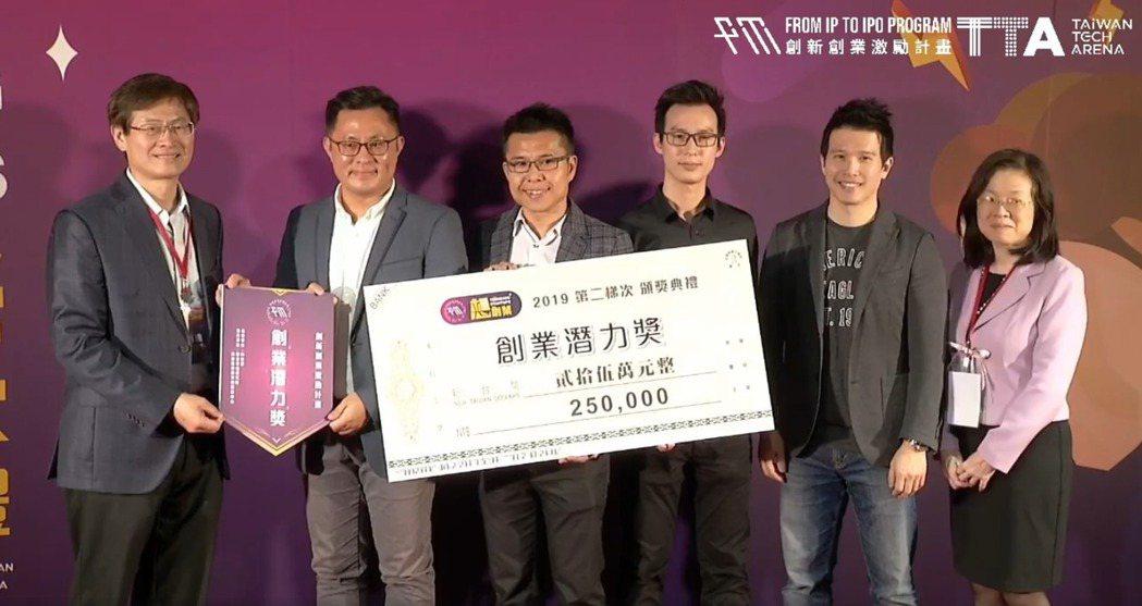 崑山科大跨域團隊獲創業潛力獎,並出席領獎。 洪紹晏/翻攝