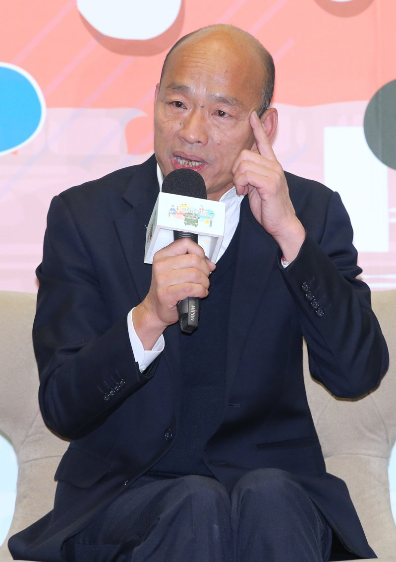 圖為國民黨總統候選人韓國瑜昨天出席2020總統大學青年論壇,與青年學子進行交流。 記者許正宏/攝影