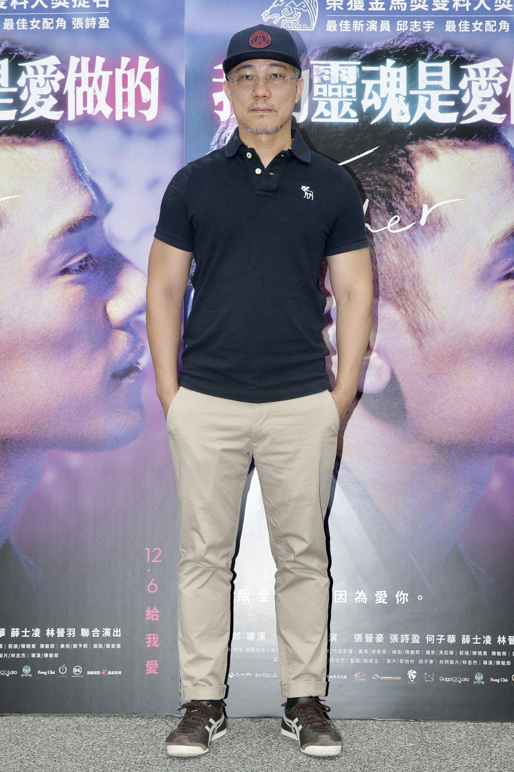 電影「我的靈魂是愛做的」導演陳敏郎。記者林伯東/攝影