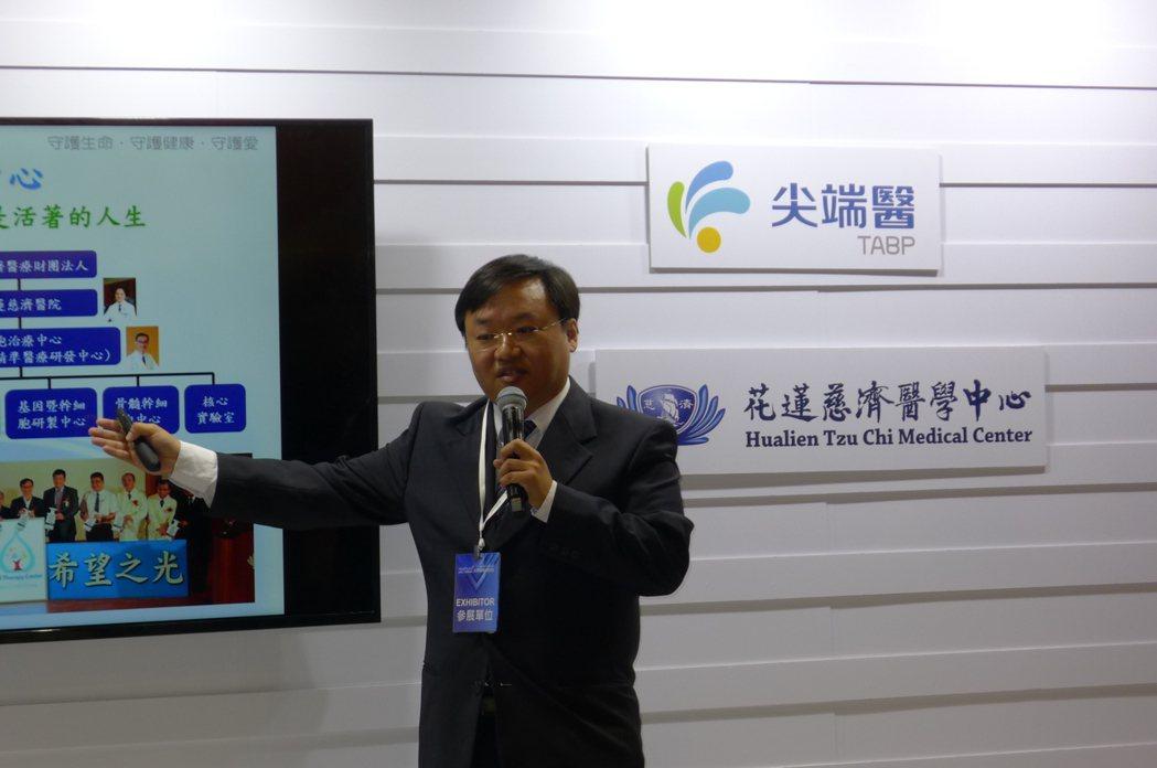 基因暨幹細胞研製中心主任孫立易說明台灣癌症治療運用細胞治療的現況與世界各國目前發...