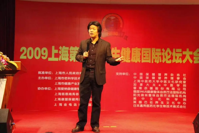 提倡自然療法大師林海峰身亡,享年51歲。圖取自搜狐網