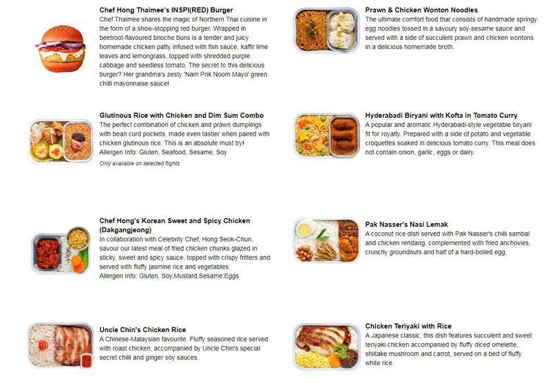 AirAsia的飛機餐有不同東南亞美食。(AirAsia官網)