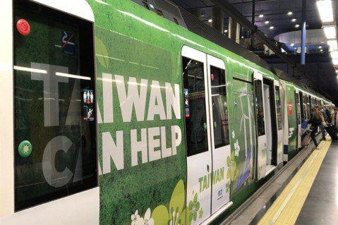 聯合國氣候會議在西班牙首都馬德里舉行,當地捷運可見台灣的廣告。 圖/翻攝自中央社
