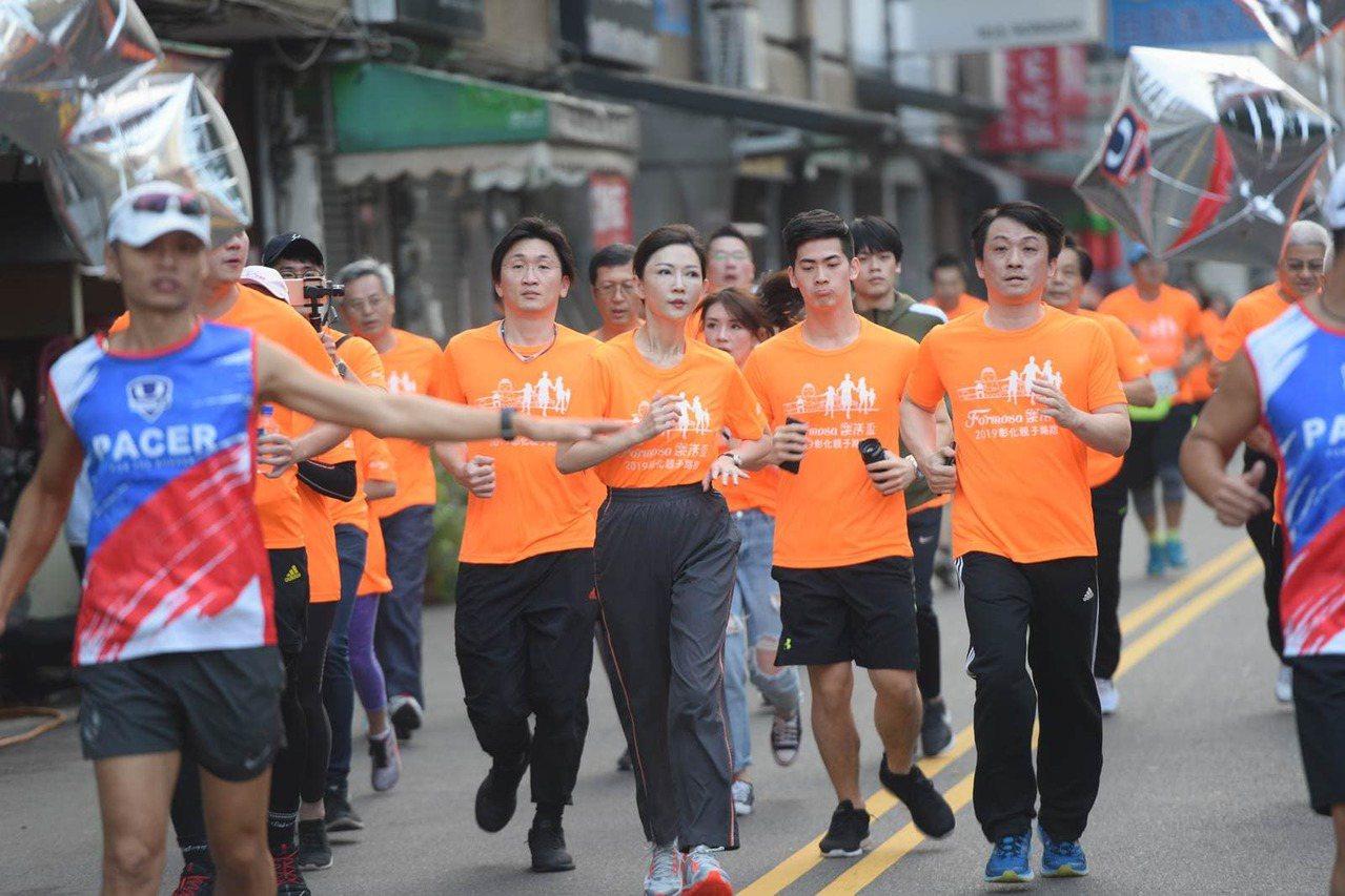 11月24日,台塑在台化彰化廠舉辦親子路跑活動。(台塑集團提供)