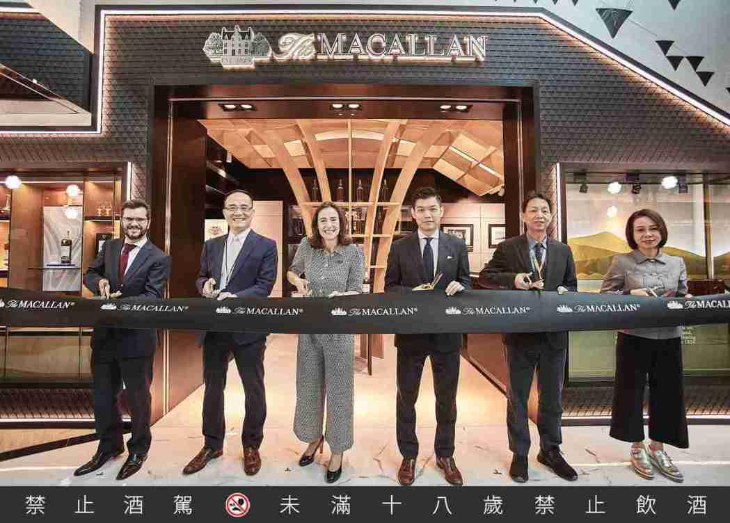 麥卡倫斥資上億於台灣桃園國際機場推出全新The Macallan麥卡倫免稅旗艦店...