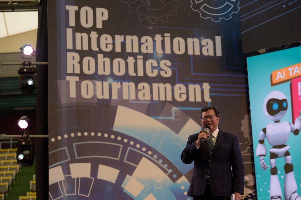 桃園市長鄭文燦表示,「Ai TAOYUAN 國際新創機器人節」是市府非常重視的國...