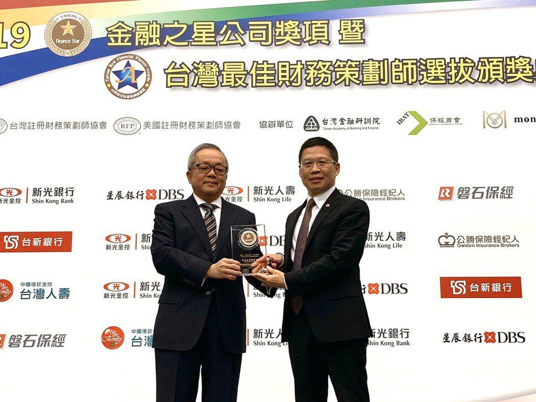 公勝保經榮獲台灣「金融之星 最佳公益關懷獎」。公勝保經/提供。