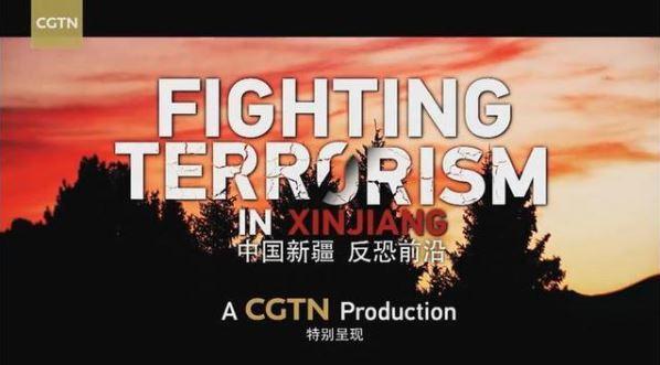 英文紀錄片「中國新疆,反恐前沿」首度公開涉疆反恐案件、畫面,闡述中國立場。記錄片...