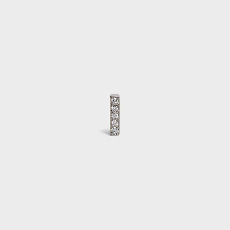 CELINE Sentimental Line白金及鑽石耳環,售價23,500元...