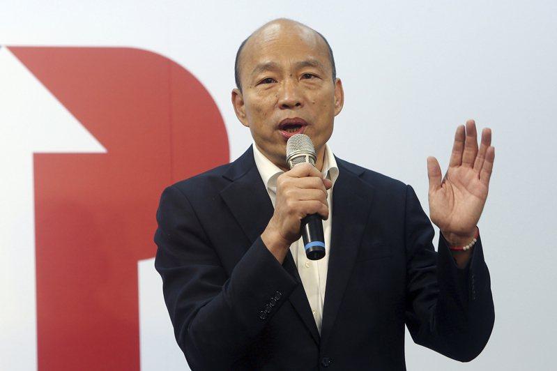 國民黨總統候選人韓國瑜接受華爾街日報專訪。美聯社