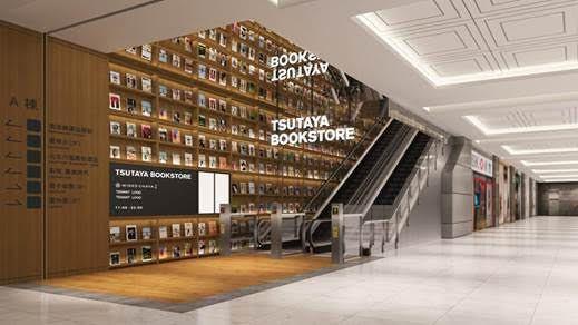 台灣本土書店一家一家關,但曾被選為世界最美二十書店之一的日本蔦屋書店(TSUTA...