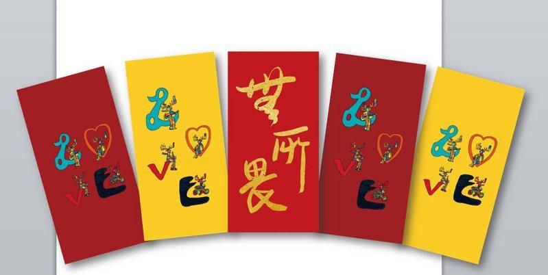 在udn買東西做公益捐款幫助智障者家長總會,加碼送全台獨家AR紅包袋。圖/udn買東西提供