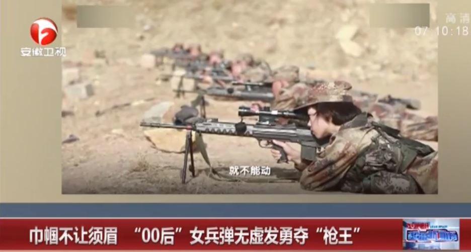 陸軍第71集團軍的狙擊手集訓隊「槍王」新誕生,最後脫穎而出的是一名女兵。安徽衛視...
