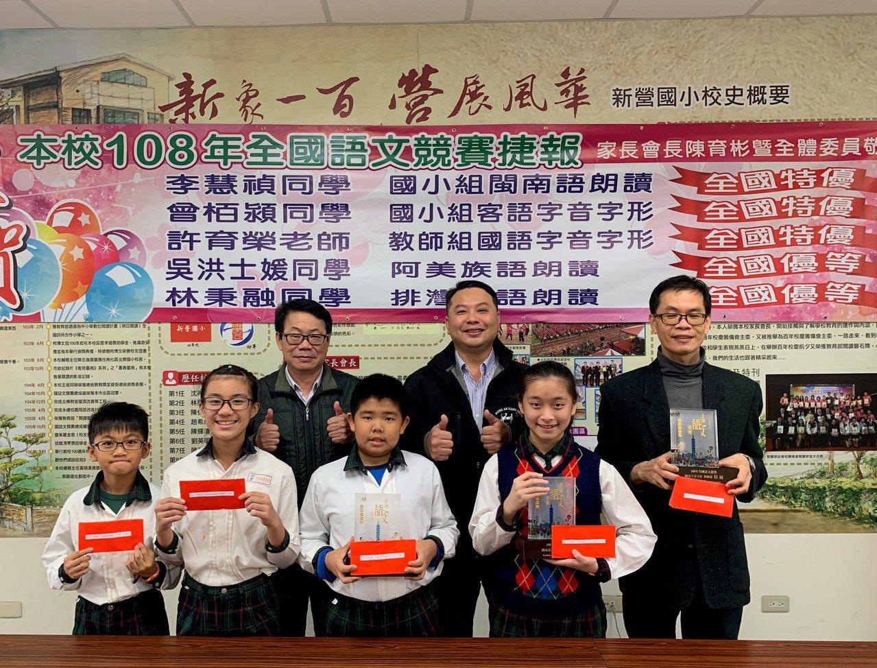 台南市新營國小校長張溪南(後排左一)、家長會長育彬(後排右一)和得獎五名師生。圖...