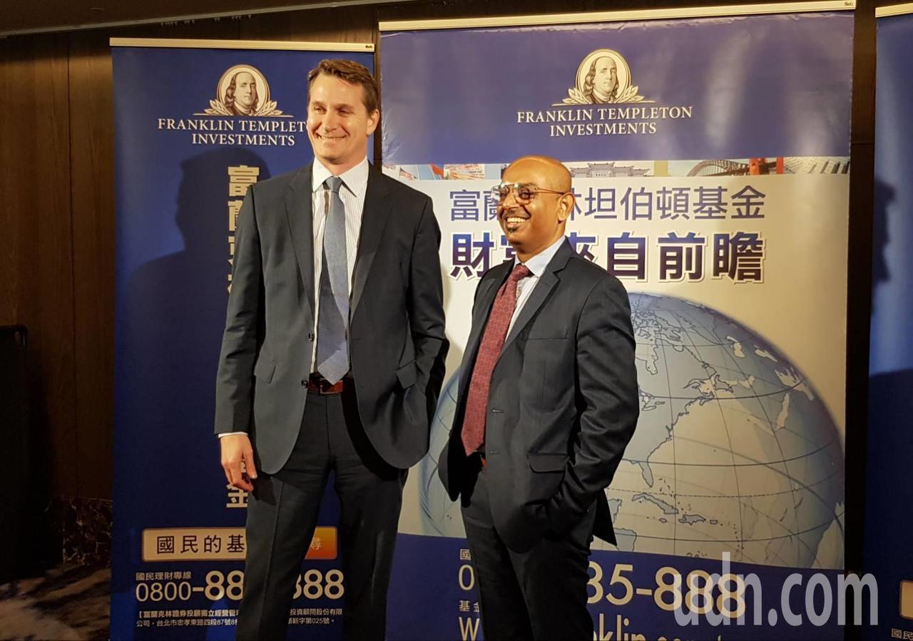 富蘭克林坦伯頓股票團隊副總裁及基金經理人葛蘭包爾(左)與富蘭克林坦伯頓亞洲債券基...