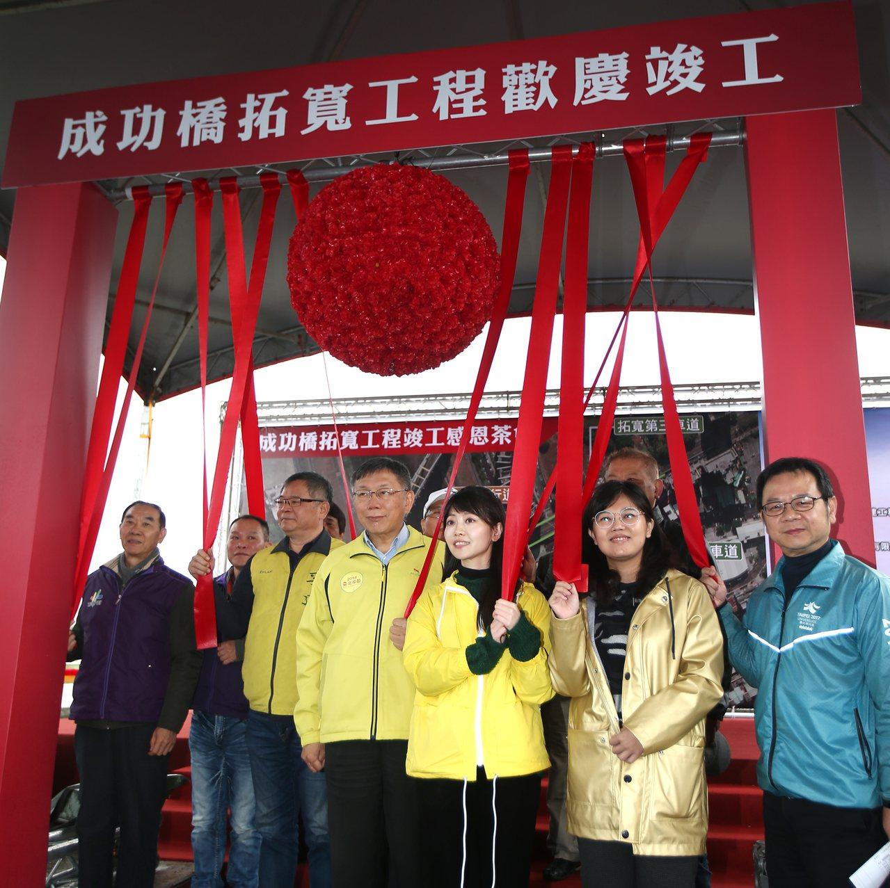 台北市長柯文哲(中)上午出席「成功橋拓寬工程」竣工茶會,回應民眾黨不分區被提名人...