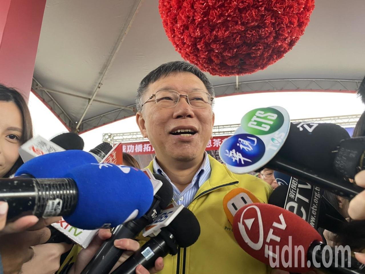 台北市長柯文哲出席成功橋拓寬竣工茶會後接受媒體聯訪。記者魏莨伊/攝影