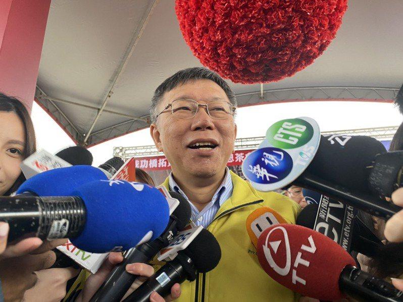 台北市長柯文哲上午出席成工橋拓寬公成竣工茶會,會後接受媒體聯訪。記者魏莨伊/攝影