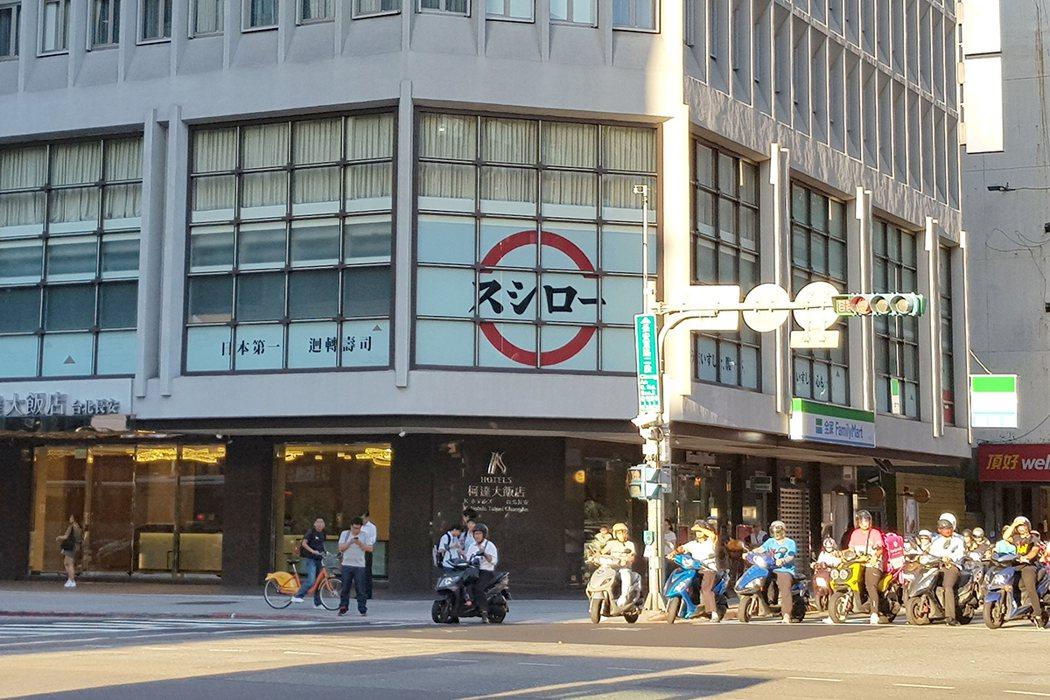 松江長安商圈已經可以看到壽司郎的門市。記者陳睿中/攝影