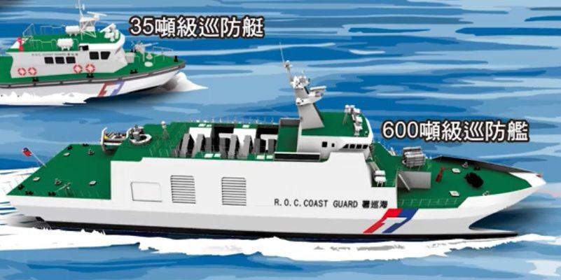 國安官員表示,安平艦採海軍新一代「高效能艦艇後續艦」設計,按海軍沱江艦型重新設計...