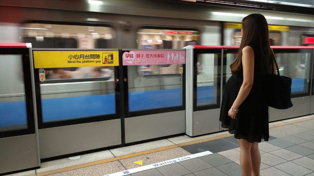 台北捷運新票價方案出爐,搭越多次越便宜。 記者楊文琪/攝影