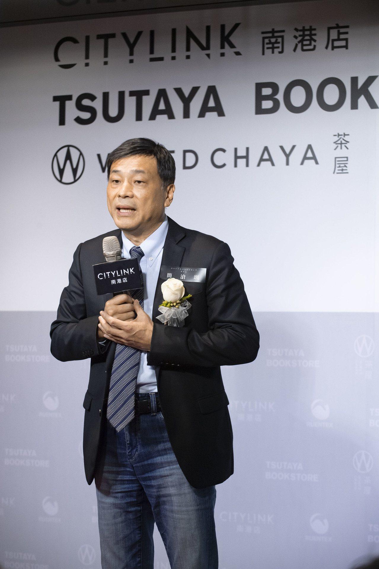 潤泰新董事長簡滄圳指出,CITYLINK南港店商場2樓的「TSUTAYA BOO...