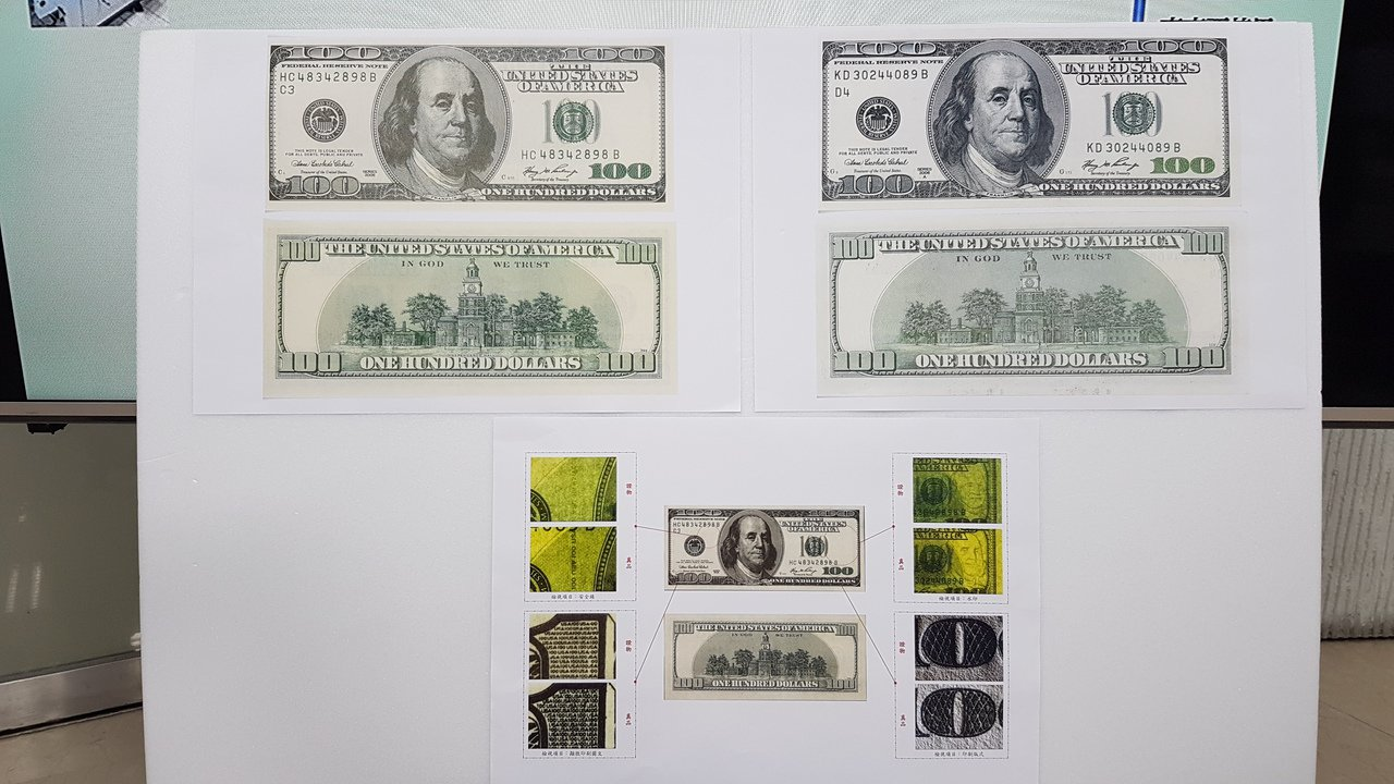警方搜出廖姓男子持有的假美鈔(左),比對真鈔(右)發現肉眼難辨。記者李奕昕/翻攝