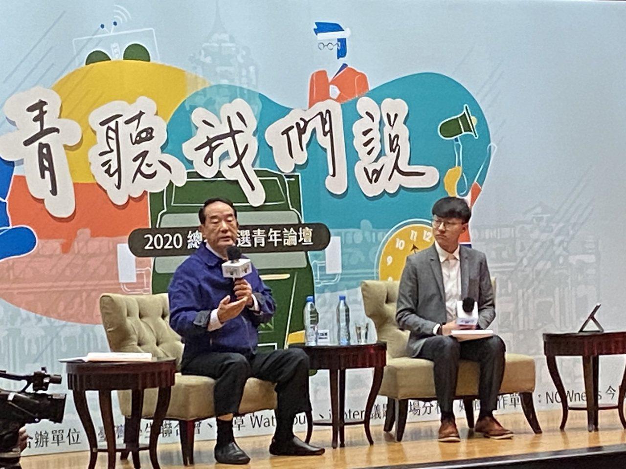 親民黨總統候選人宋楚瑜(左)。記者蔡晉宇/攝影