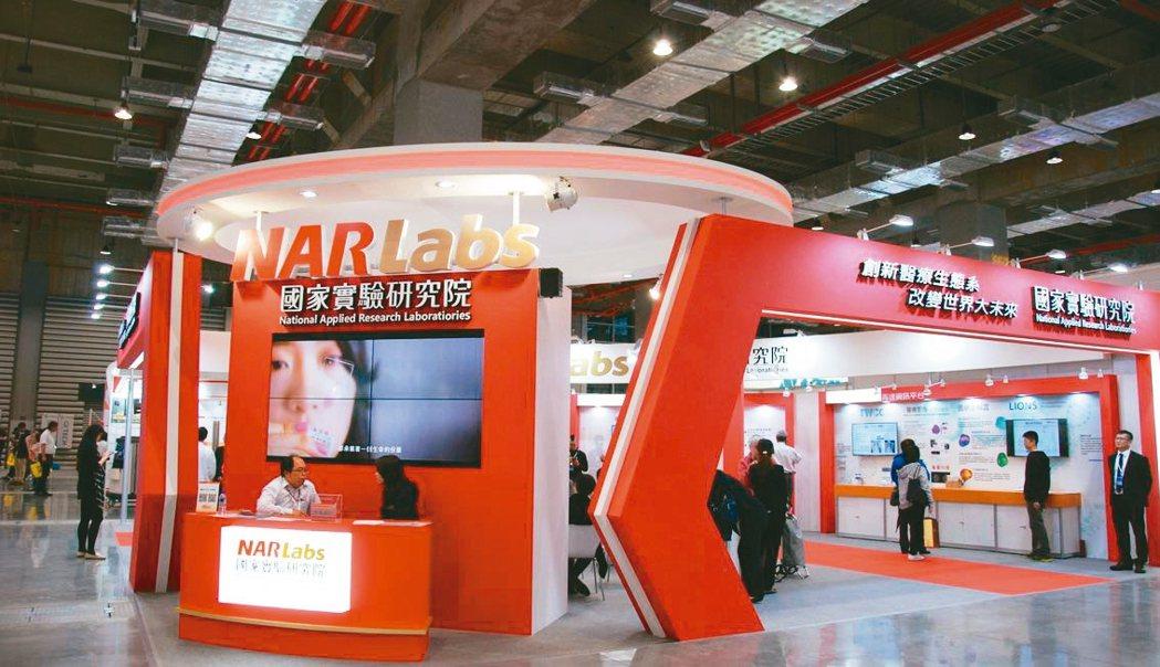 國家實驗研究院在2019醫療科技展中展出。 楊鎮州/攝影