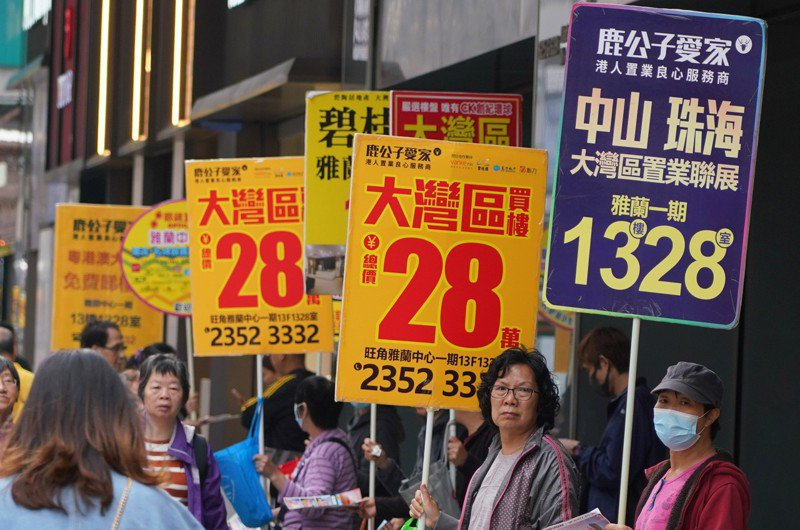 港人大灣區看樓人數增加。 香港中國通訊社